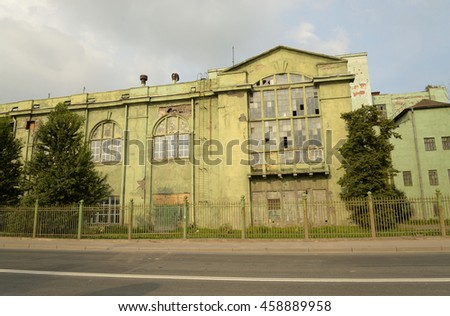 Old electric power station Red October, St.Petersburg, Russia. Building built in the 20 years of the 20th century. - stock photo