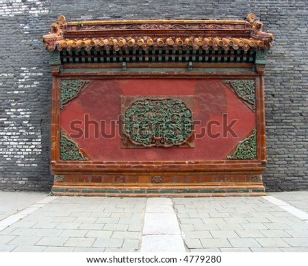 Old fake entrance with handcraft decoration  in Qing Dynasty tomb in Shenyang - stock photo