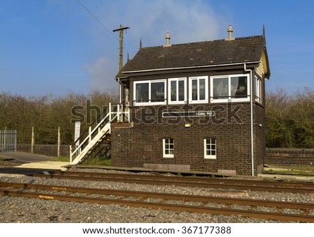 Old fashioned English railway signal box - stock photo