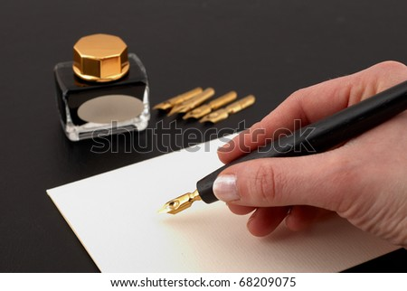 old fashioned pen - stock photo