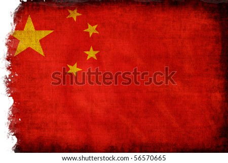 Old flag of china - stock photo