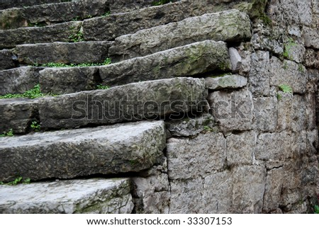 Old Flagstone Stairs