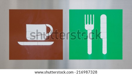 old food and drink sign on metal plate - stock photo