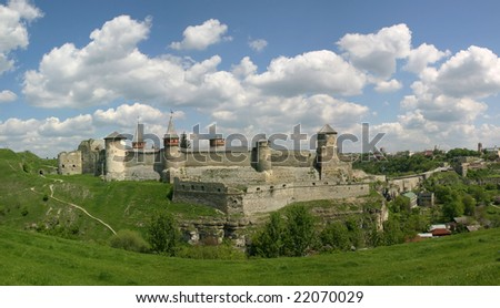 Old fortress in Kamyanets-Podolsky Ukraine