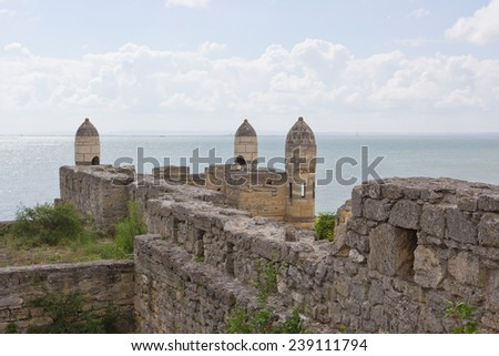 Old fortress Yeni-Kale in Kerch, Crimea, Russia - stock photo