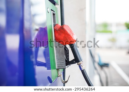 Old fuel nozzle and out of service - stock photo