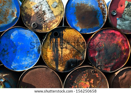 Old fuel tank - stock photo