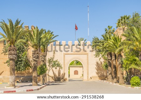 Old gate in defensive walls in Taroudant, Morocco - stock photo