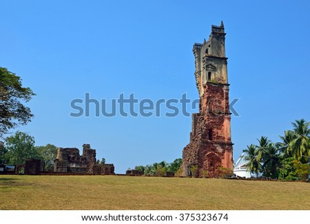 OLD GOA, INDIA - FEBRUARY 4 2016: Augustine Tower at Church of St Augustine was constructed between 1592 to 1602 and it served as a belfry but fell down in 1931 and 1938. - stock photo