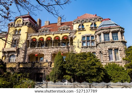 Old Governors House From The German Colonial Era In Qingdao China
