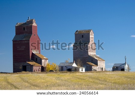 Old grain elevators - stock photo