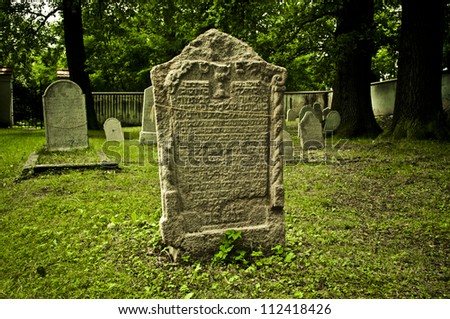 old gravestone in Jewish cemetery