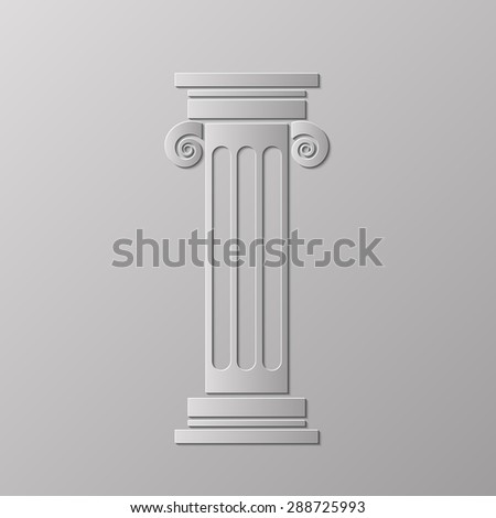 Old Greek Column Isolated on Grey Background