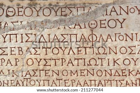 Old greek scriptures in Ephesus Turkey - archeology background - stock photo