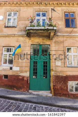 Old green door in the center of Lviv, Ukraine