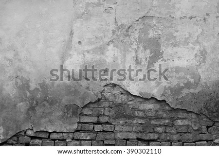 Old grey wall. Grunge wall texture background - stock photo
