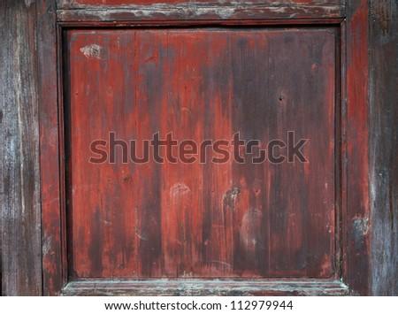 old, grunge wood panels used as background - stock photo