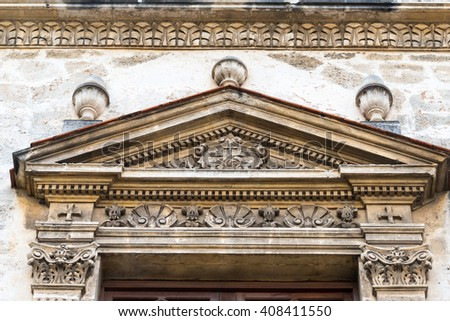 Old Havana, Cuba: Carlos J. Finlay Historic Museum: vintage stone work typical of the Spanish colonial architecture found in the Unesco World Heritage Site - stock photo