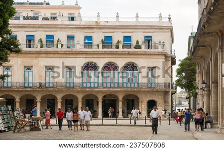 OLD HAVANA,CUBA-JULY 15,2014: Interior plaza showing a colonial architecture. Old Havana is a Unesco world heritage site and a tourist landmark - stock photo