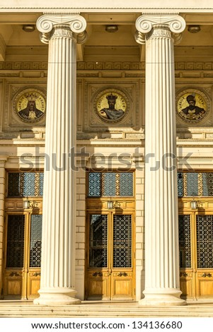 Old Historic Entrance To An Opera With Ionic Columns - stock photo