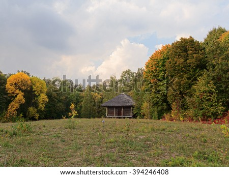 Old house of the peasants at the Museum of Pirogovo. Ukraine - stock photo