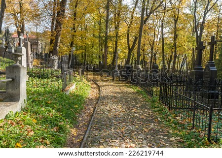 old in Lithuania - stock photo