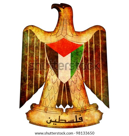 old isolated over white coat of arms of palestine - stock photo