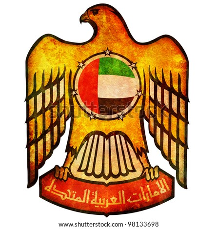 old isolated over white coat of arms of united arab emirates - stock photo
