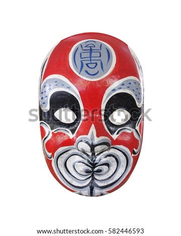 Clipping mask stock images royalty free images vectors for Kabuki mask template