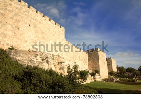 Old Jerusalem city walls