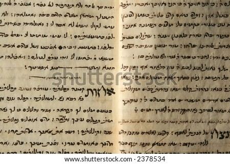 Old Jewish book  from Iraq for background