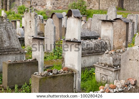 Old Jewish cemetery is located beside the Remuh Synagogue at 40 Szeroka Street in the historic Kazimierz district