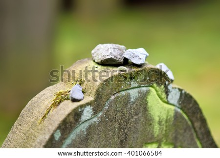 old jewish tombstone, close-up - stock photo