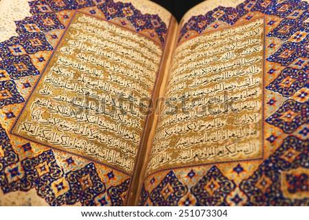 old koran - stock photo