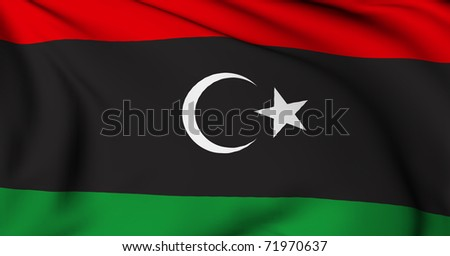Old Libya flag World flag collection - stock photo