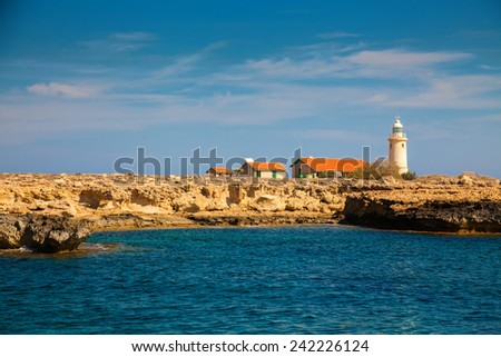 old lighthouse in national park Cape Greco near Ayia Napa, Cyprus - stock photo