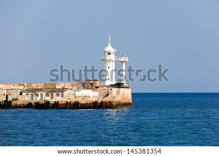 Old lighthouse in the Crimea/Lighthouse/Lighthouse