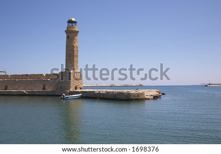 Old lighthouse of Rethymnon, Crete