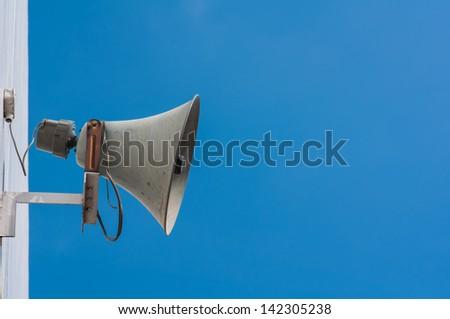 Old loudspeaker - stock photo