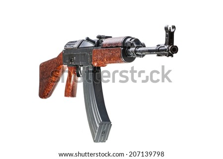 Old machine gun isolated on white background - stock photo