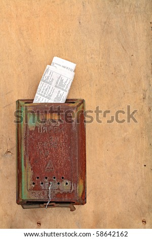 old mailbox - stock photo