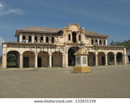 Old market of Mompox (Colombia)