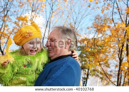 old men and child outdoor - stock photo