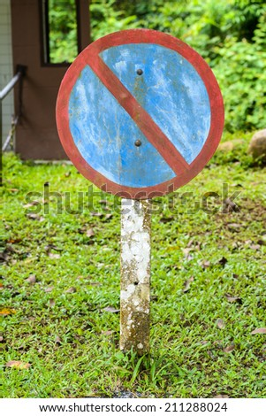 old metal  ban traffic sign - stock photo