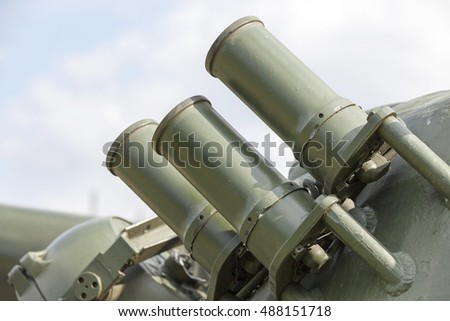 Old military equipment