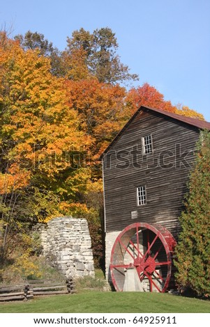 old mill in Wisconsin - stock photo