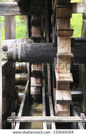 old mill water - stock photo