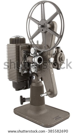 Old 8mm projector cutout - stock photo