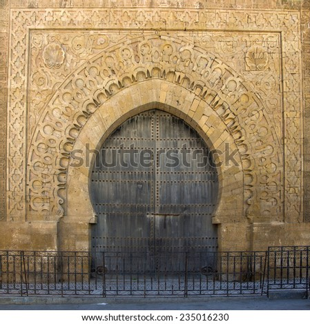 Old moroccan door from Rabat - stock photo