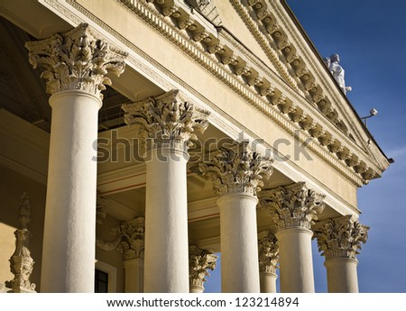 Old museum building with ancient architecture in Moscow, Russia - stock photo